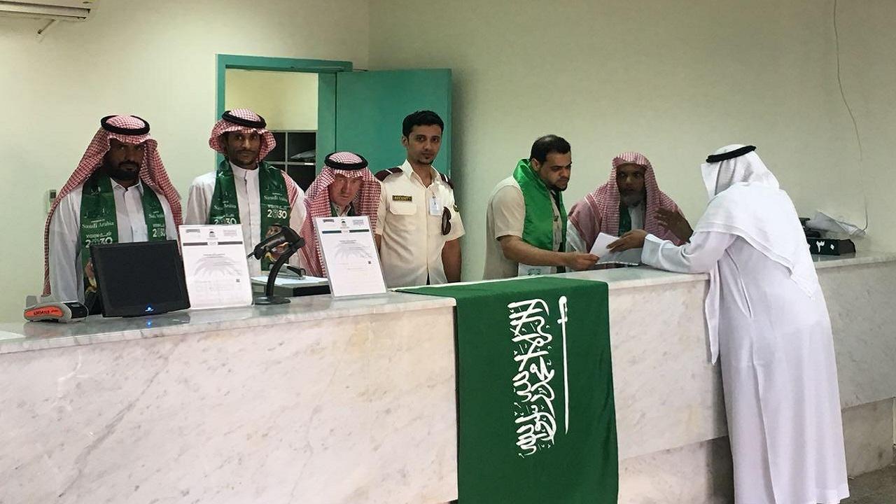 خطوات الاستعلام عن شحنة البريد السعودي