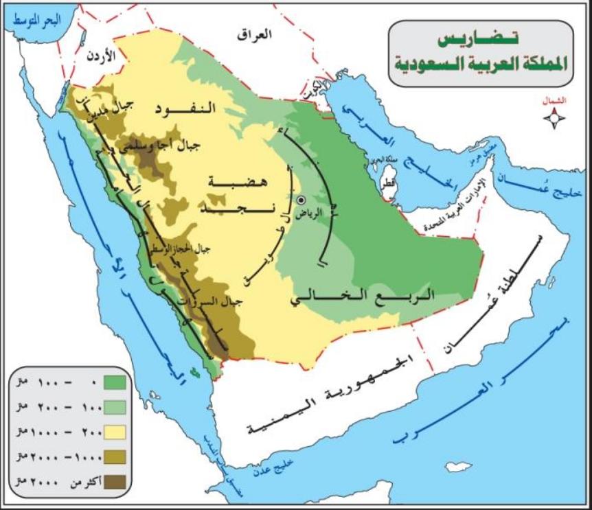خريطة السعودية بالمناطق والمحافظات والمدن - السعودية 24