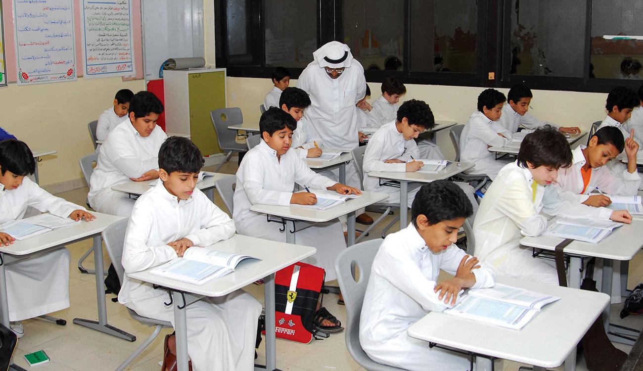 تعديلات الخطة الدراسية للمرحلة الابتدائية 1442