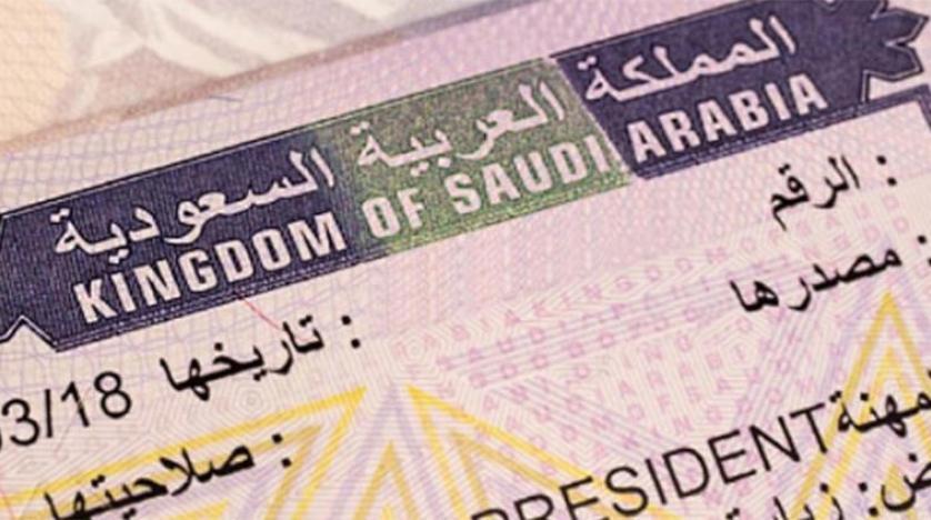 طباعة التأشيرة من وزارة العمل 1442