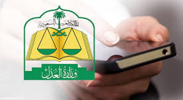 بتوجيهات من الوزير.. إلغاء شرط إصدار الوكالة الأولي من كتابات العدل