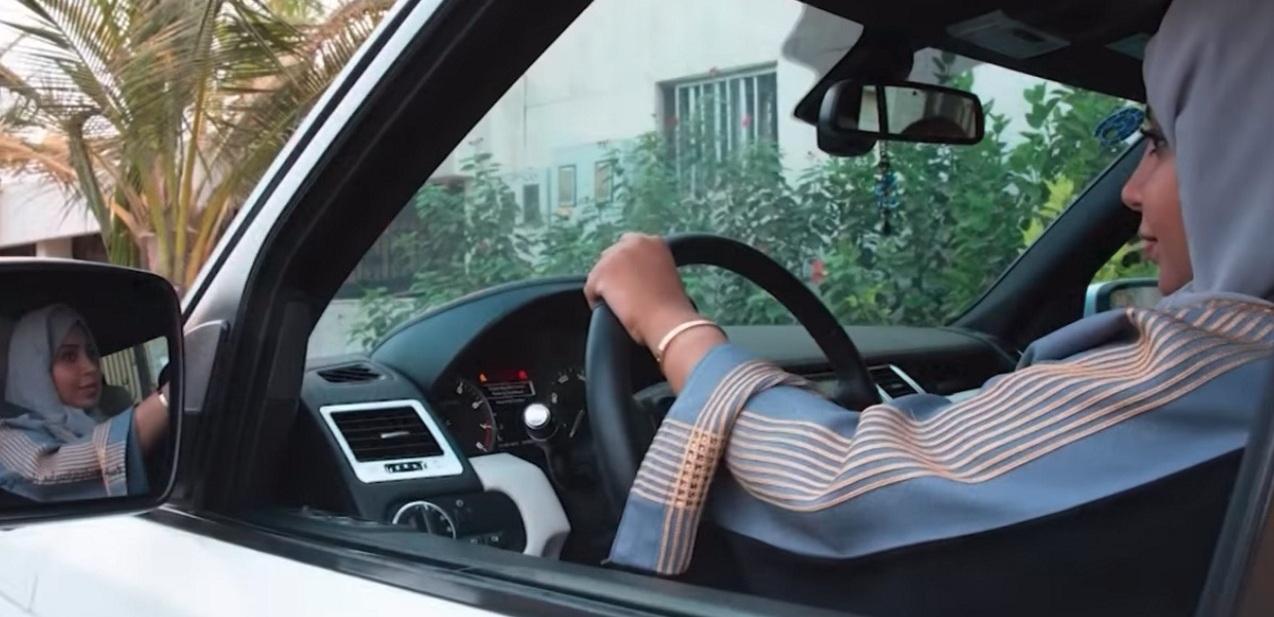 كيفية التقديم على رخصة القيادة للنساء في السعودية