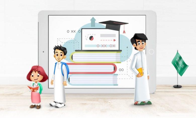 رابط منصة مدرستي وطريقة التسجيل الجديد على المنصة 1442