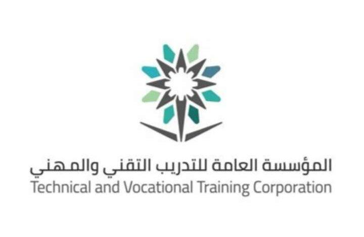 التسجيل في المؤسسة العامة للتدريب التقني والمهني بوابة التدريب