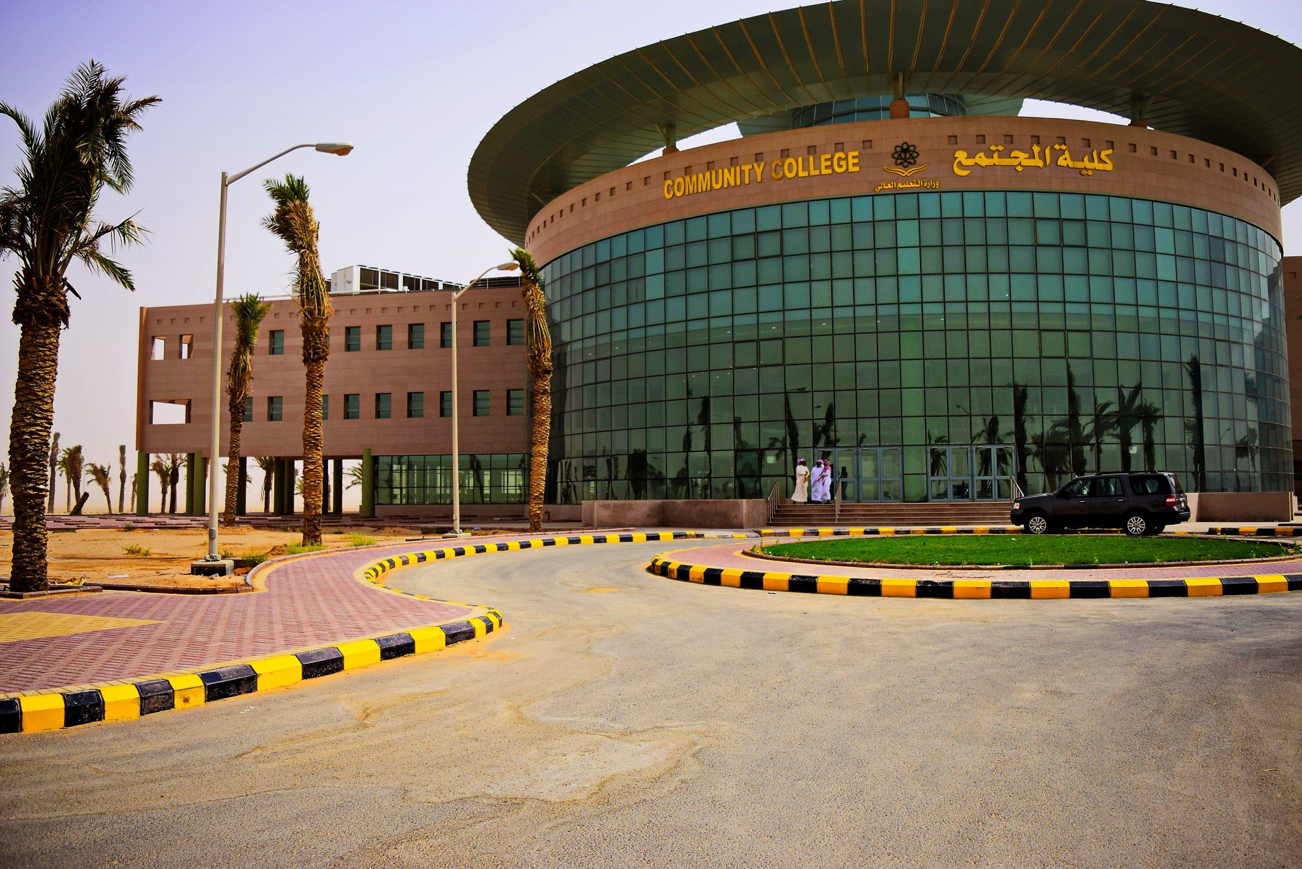 بلاك بورد جامعة حفر الباطن الجديد تسجيل دخول السعودية 24