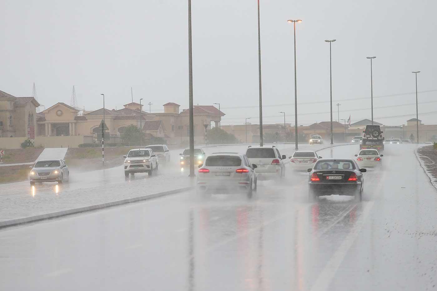 امطار في السعودية