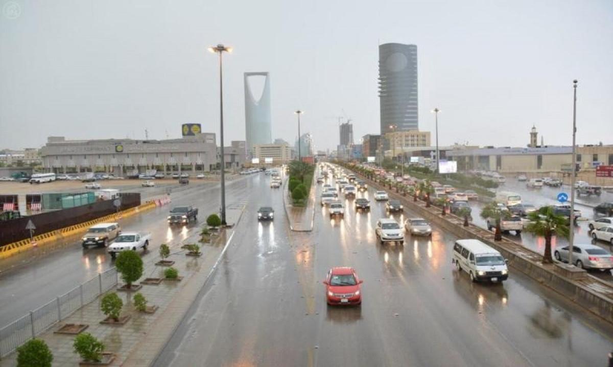 طقس-السعودية