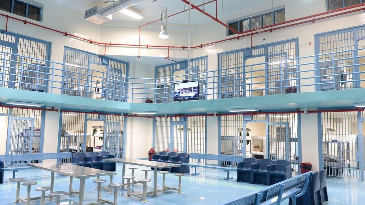 الاستعلام عن معاملة في مديرية السجون وطرق التواصل