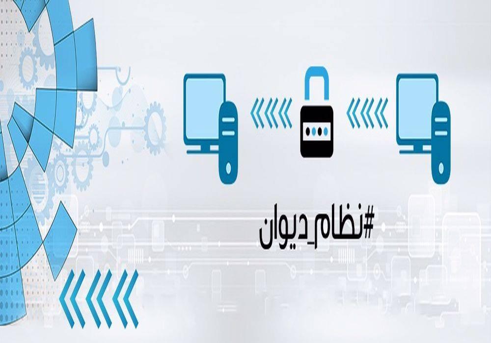 التسجيل في جامعة الملك سعود ديوان.. المميزات وطرق التواصل