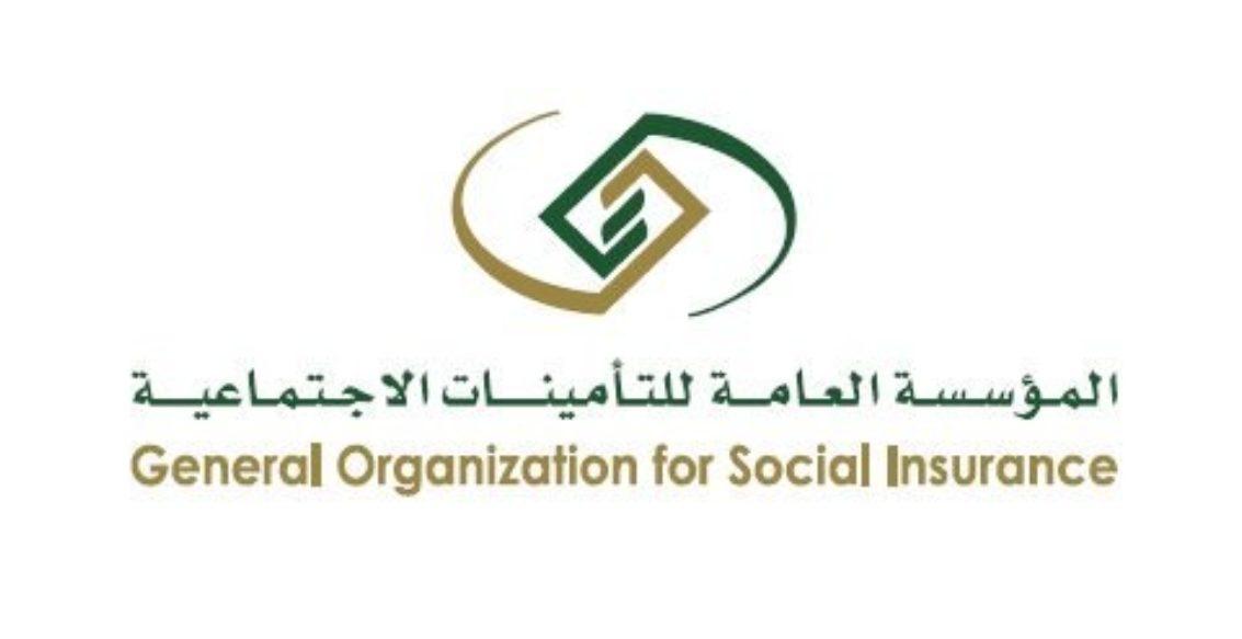 طريقة الاستعلام عن مشترك في التأمينات الاجتماعية برقم السجل 1442