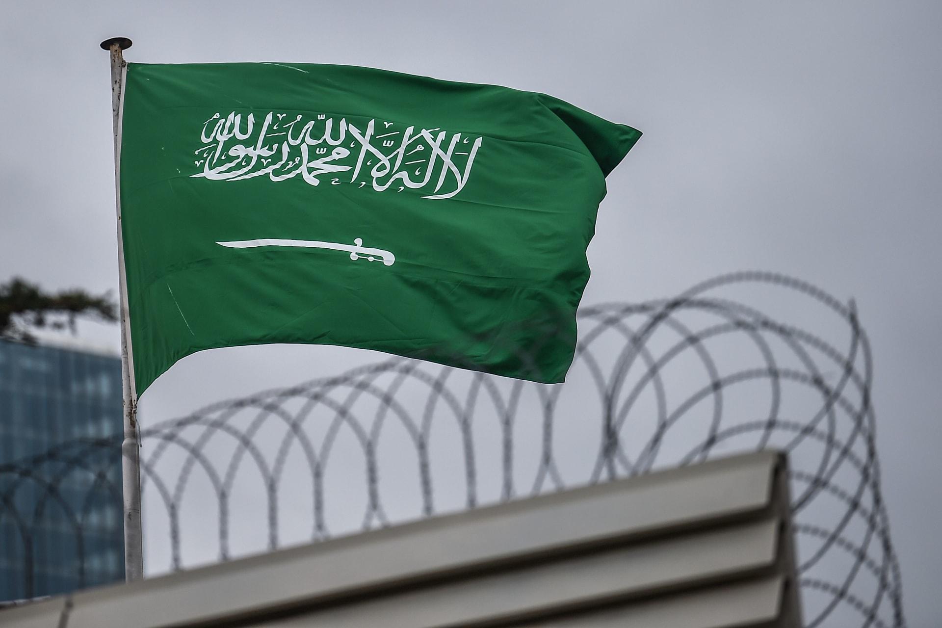 رقم دار الإفتاء السعودية 2021