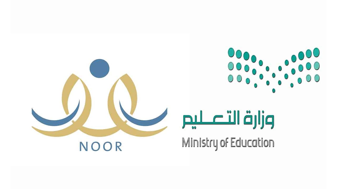 موعد تسجيل الصف الأول في السعودية