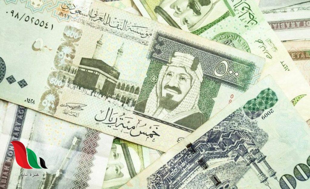 مواعيد صرف رواتب الموظفين في المملكة لشهر رمضان المبارك 2021