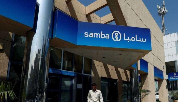 التعرف على رقم الآيبان بنك سامبا وطريقة فتح حساب 1442
