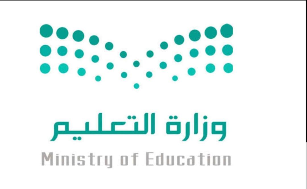 وزارة التعليم السعودي تعلن موعد الاختبارات النهائية للمرحلتين الثانوية والمتوسطة1442