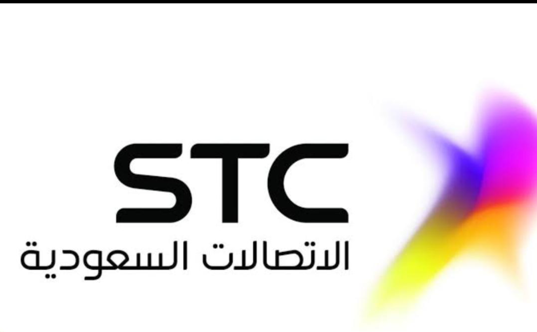 الإستعلام عن فواتير الإتصالات السعودية برقم الهوية1442