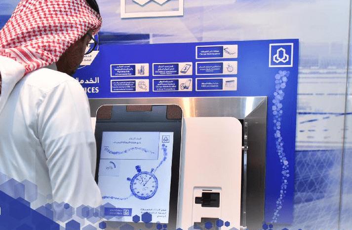 خطوات التعرف على رقم بطاقة الصراف الآلي لبنك الراجحي
