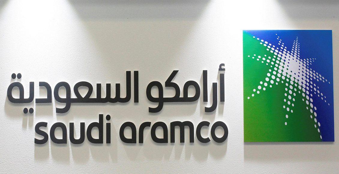 خطوات تحديث البيانات في شركة أرامكو وطريقة تسجيل الدخول