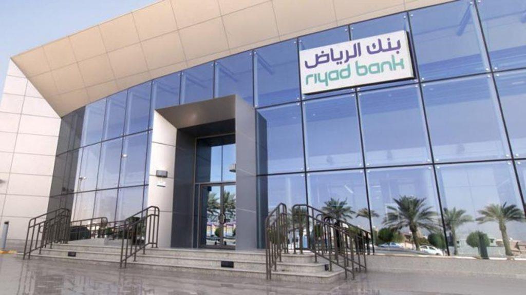 فتح حساب بنك الرياض إلكترونياً وأهم الشروط 1442