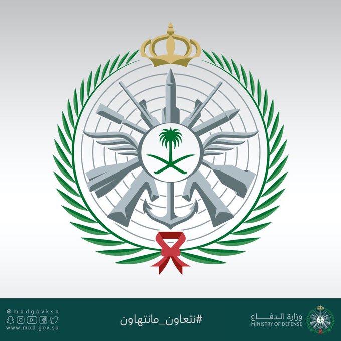 طريقة الاستعلام عن نتائج قبول وظائف وزارة الدفاع 1442 بوابة القبول والتجنيد