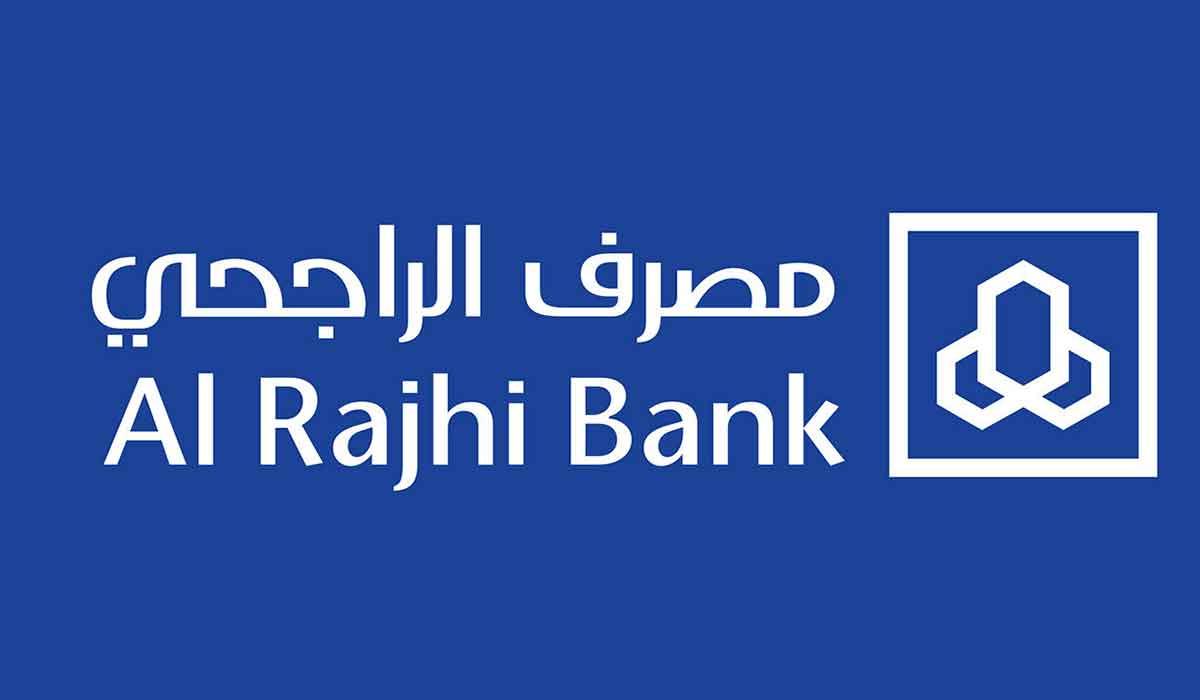 قرض بدون فوائد من بنك الراجحي