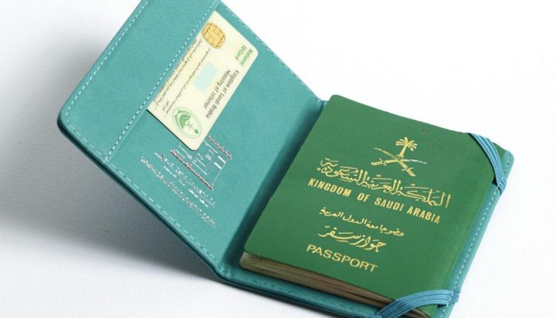 تجديد جواز السفر السعودي 2021