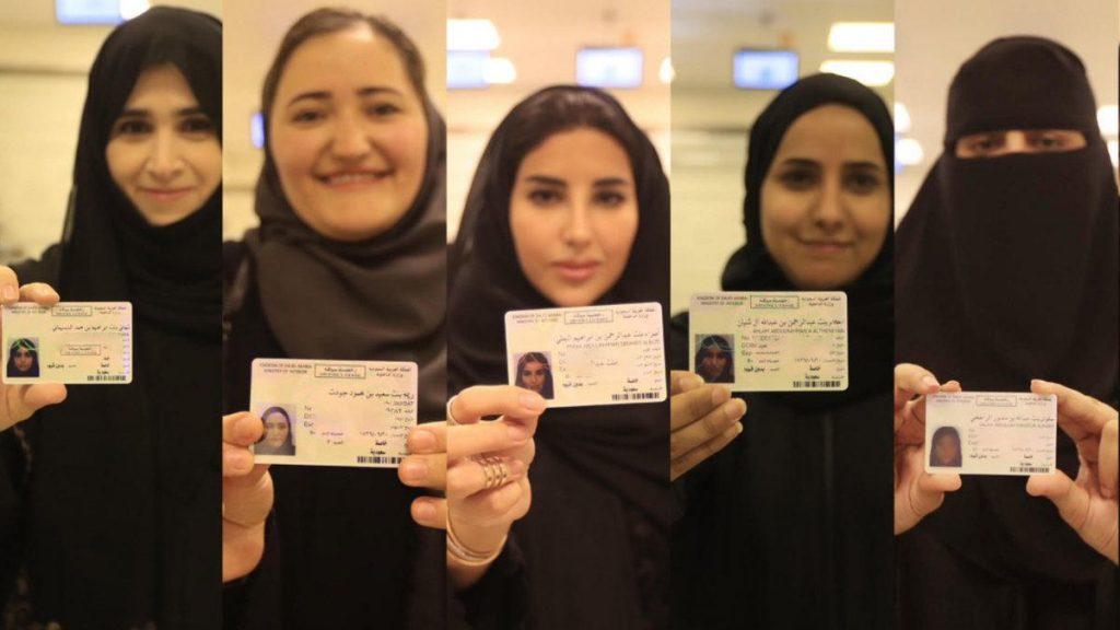 كيفية استخراج رخصة قيادة للنساء من خلال حجز موعد منصة أبشر 1442