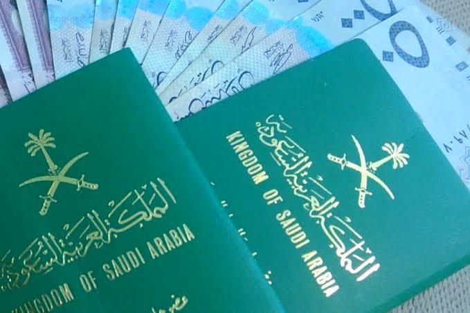 إستخراج جواز سفر للزوجه