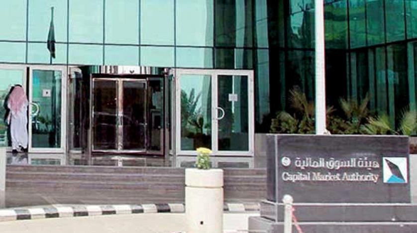 السوق المالية السعودي