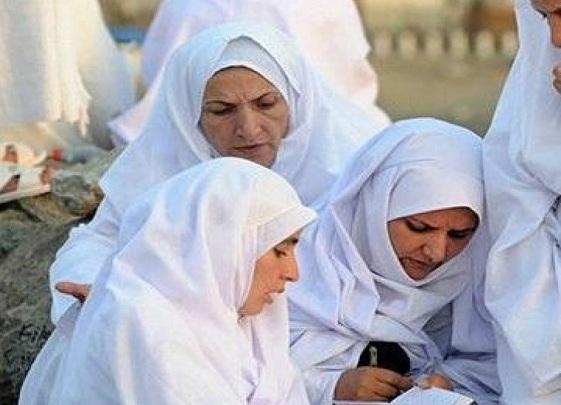 حج النساء بدون محرم