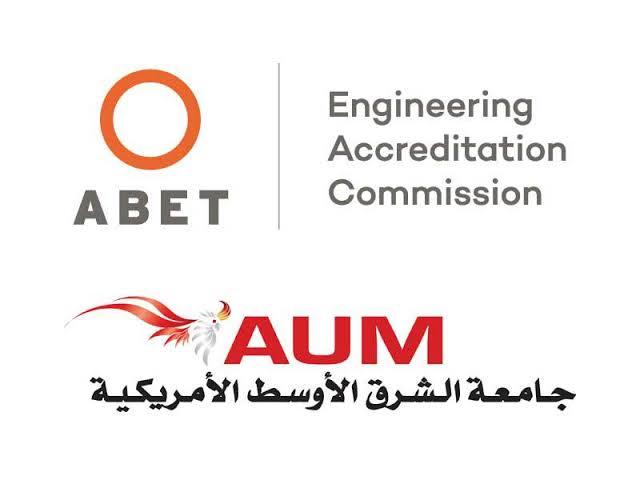 جامعة aum