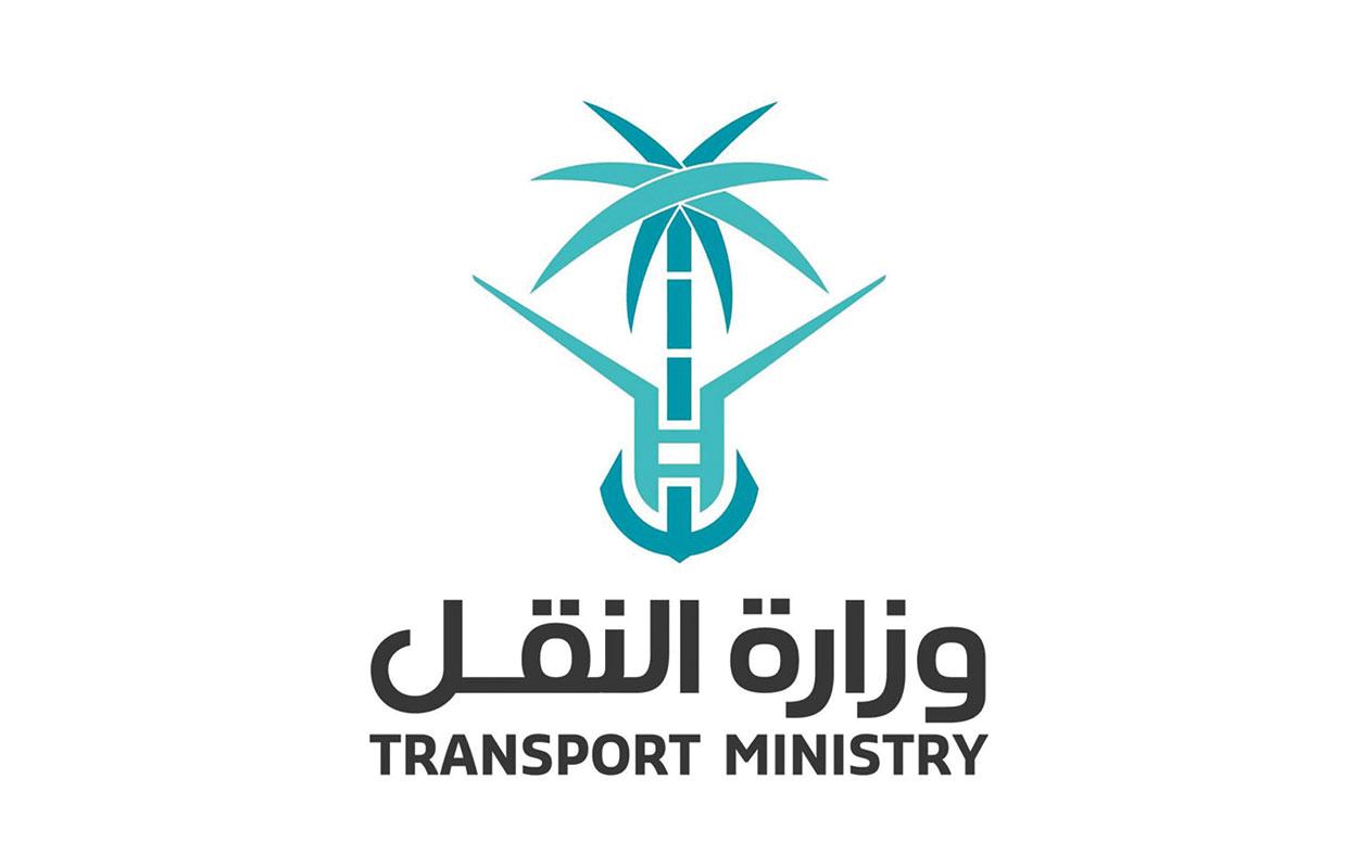 استعلام وزارة النقل السعودي