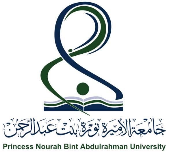 شروط التحويل الداخلي في جامعة نورة