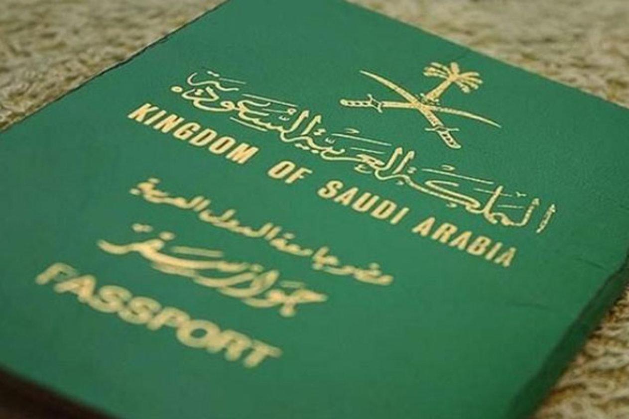 طريقة استخراج جواز سفر بدل فاقد سعودي