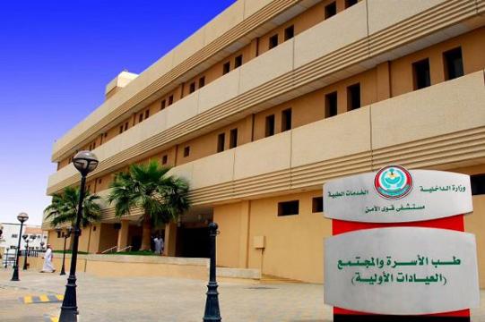طريقة حجز موعد مستشفى قوى الأمن