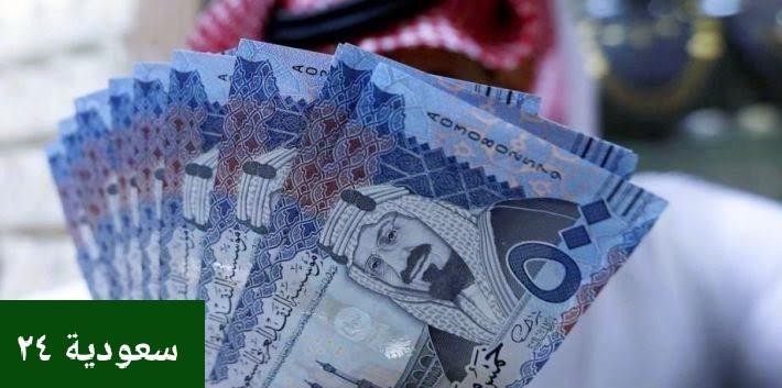 الحدالأدنىللأجورفيالسعودية