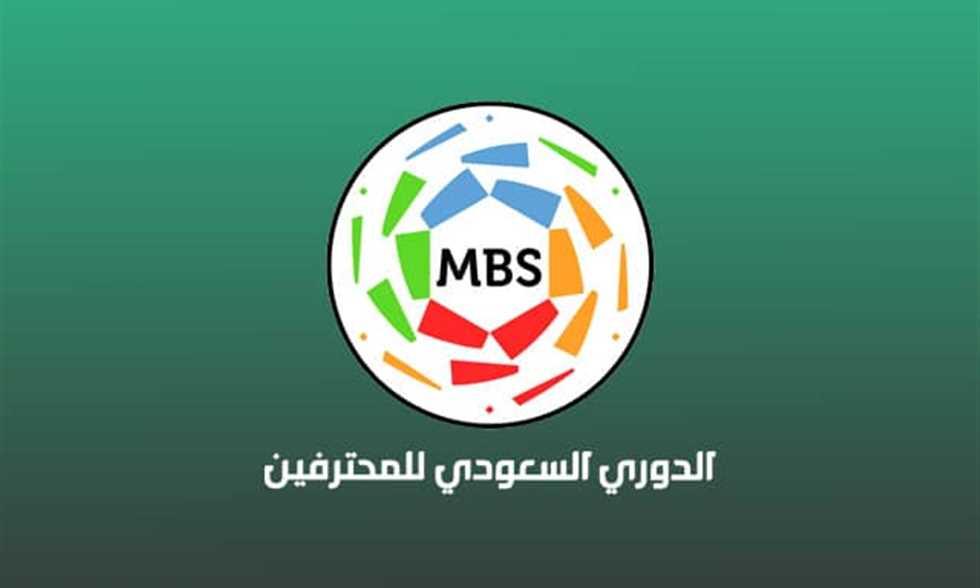 الدوري السعودي 2022