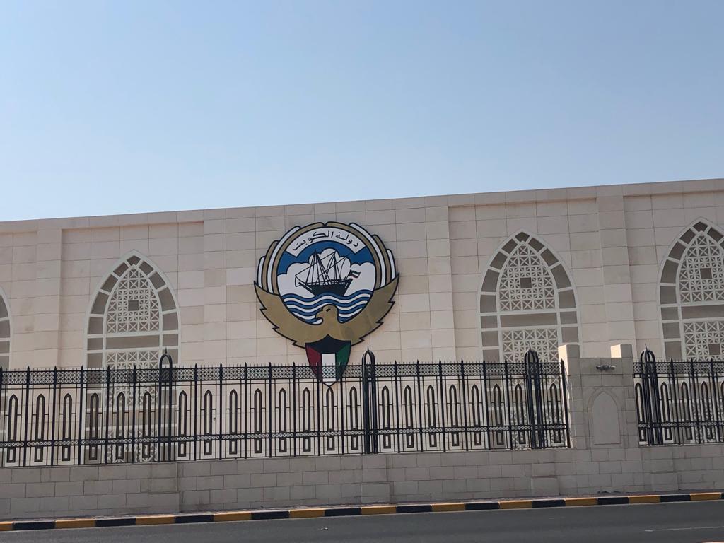 قسم التصديقات وزارة الخارجية الكويتية