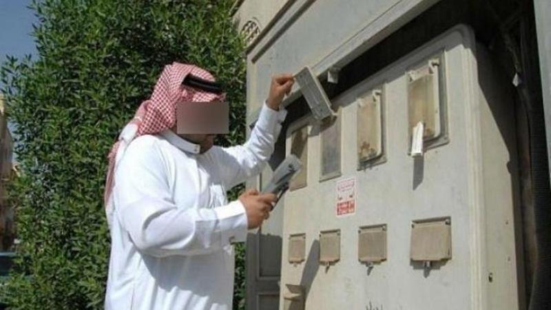 عقوبات التعدي على الكهرباء