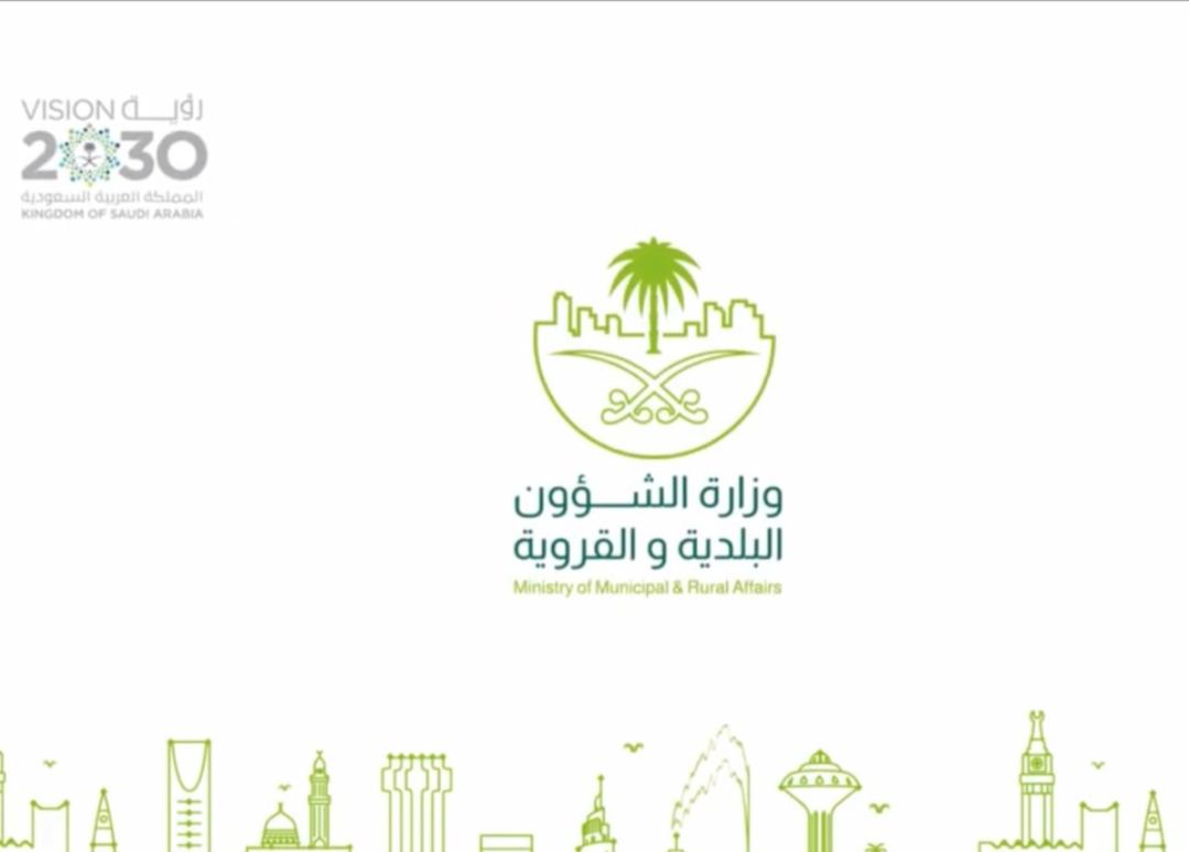 استخرج رخصة البناء بصورة إليكترونية في السعودية