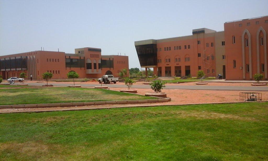 التقديم للجامعات السودانية من المملكة