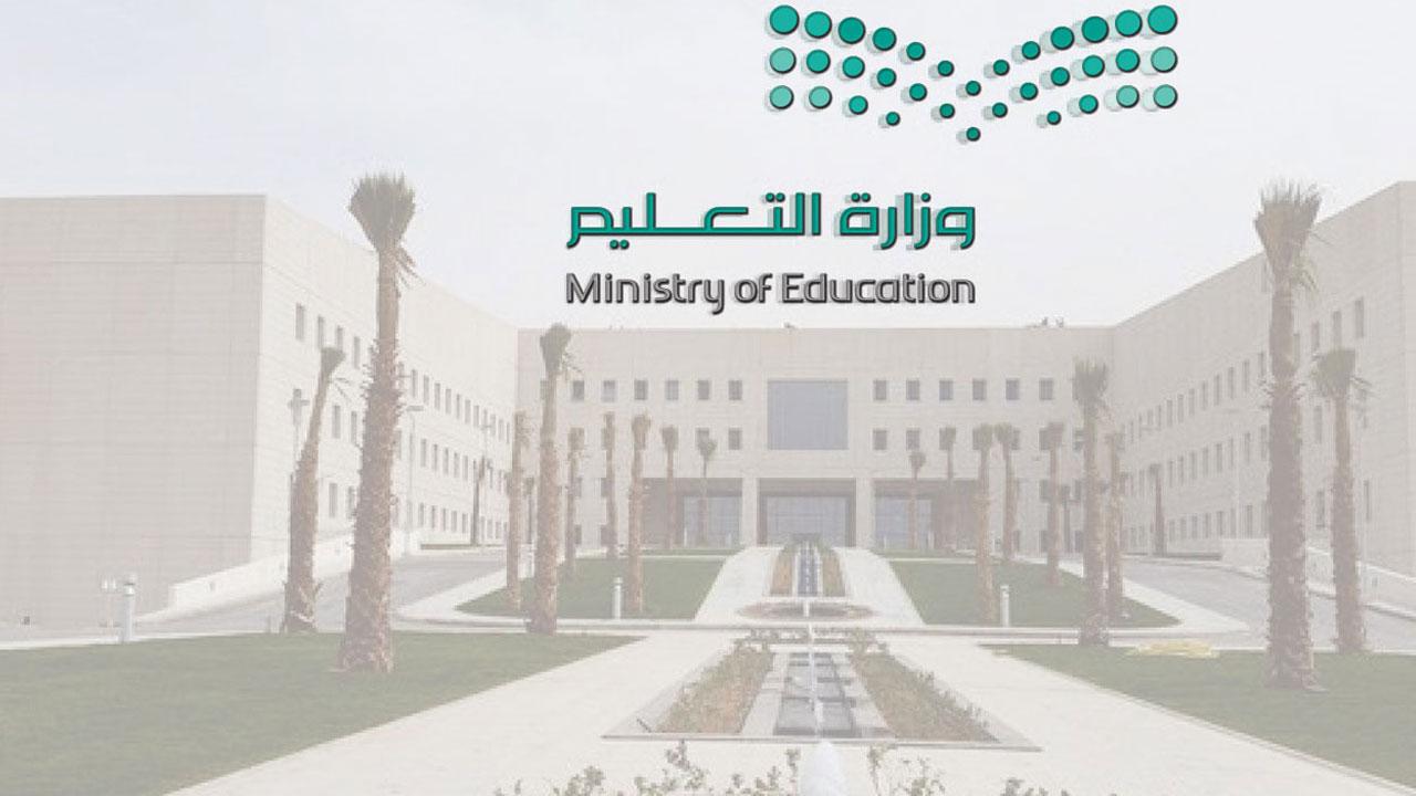 راتب المعلم الحكومي في السعودية 1443