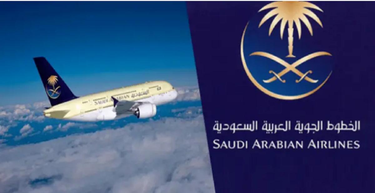 مزايا العمل في الخطوط الجوية السعودية